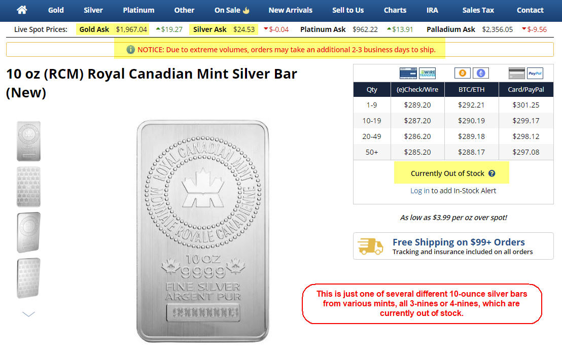 JM Bullion - out of stock - screen shot